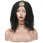 Brazilian Kinky Curly U Part Human Hair Wig For Women Natural Black 130% Density